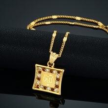 Colar musulino e alá 48cm, colar com pingente vintage de cor dourada para mulheres e homens, joias islâmicas
