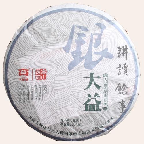 2012 menghai tea silver green cake 201 pu er font b health b font font b