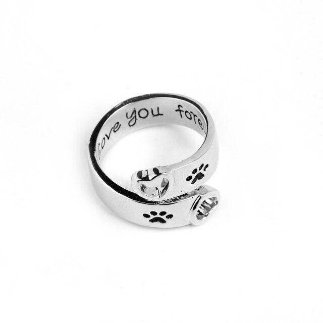 Dog Ring 5