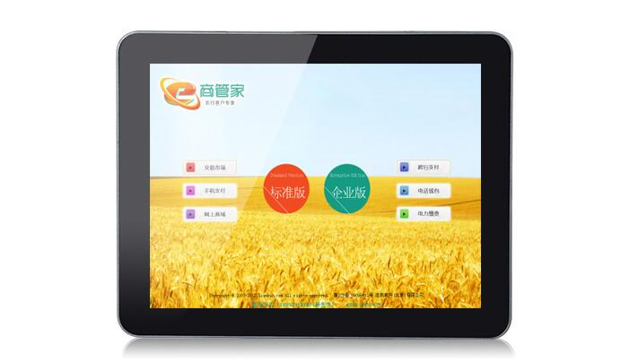 17 19 22 32 42 Inch Lcd All In One Pc Desktop Touch Screen