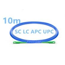 10 m SC LC APC UPC Cable de parche blindado Cable de conexión, puente simple modo simple PVC