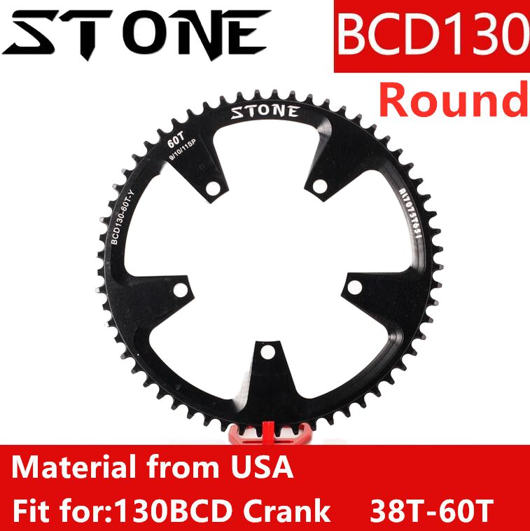 Stone Chainring 130 BCD for sram red rotor shimano 5700 6700 Round 42t 44T 46 48