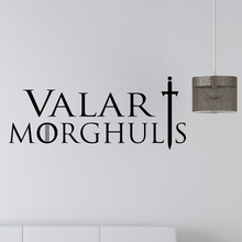 Game of Thrones Themed DIY Removable Wall Sticker