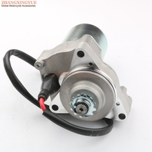 Start the motor for HONDA C50 C70 C90 GN5 Supra C100EX Astrea Citi 100