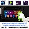 Para Mim/rcedes B-ENZ C/LK W170 W208 W209 W203 W168 W463 Vaneo Viano Vito C208 E210 Radio Stereo Car DVD Player Bluetooth