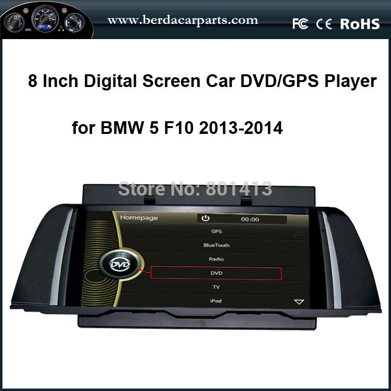 Car DVD/GPS player FOR BMW 5 series F10 (2013–2014) 10.2 inch