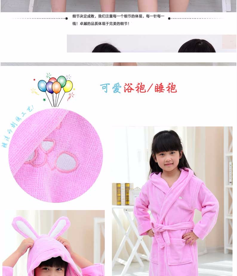 screencapture-detail-tmall-com-item-htm-1457339279625_07