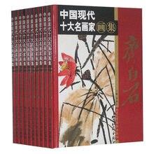 10 pçs/set Chineses dez pintores famosos. tais como Zhang Daqian Huang Binhong Qi Baishi Kuchan Li/Fu Baoshi/Qi Baishi