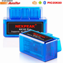 OBD2 Bluetooth Adapter EML327 V1.5 Auto Scanner ELM327 V 1.5 Car Diagnostic Scanner OBDII 16Pin Diagnostic Adapter Autoscanner