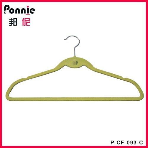 45X24cm hot selling plastic+velvet hanger Ponnie P-CF-093C wholesale and retail