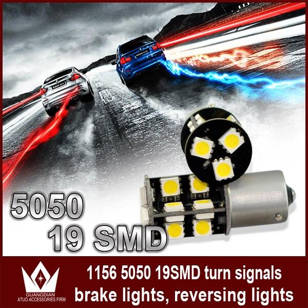 Guang Dian 2pcs car led Light turn signals light brake light reversing light back up car covers car styling 1156 ba15s P21w