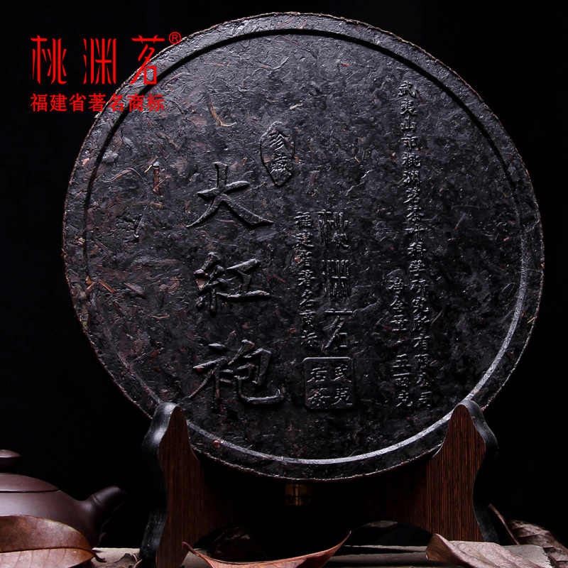 [GRANDNESS] 500g Original technology Da Hong Pao Cake Chinese traditional Wuyi Rock Tea,big red robe oolong dahongpao
