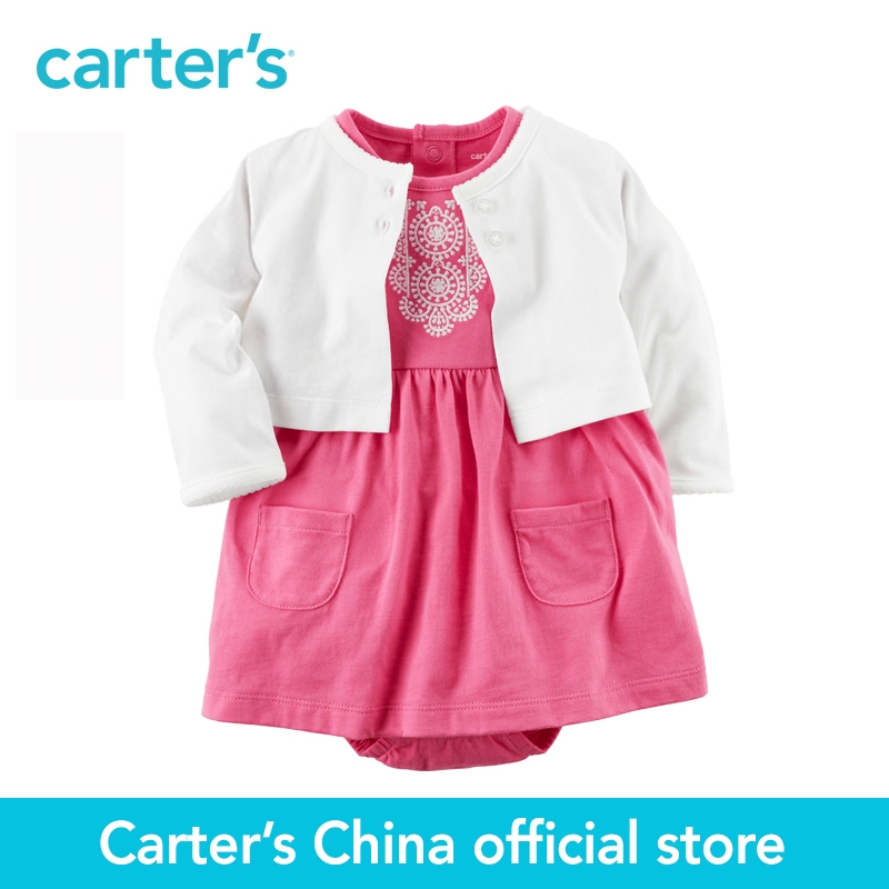 Carter s 2pcs baby children kids Bodysuit Dress Cardigan Set 121H352 sold by Carter s China
