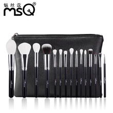 MSQ 15pcs Pro Make Up Brushes Set Powder Blusher Eyeshadow Blending Makeup Brushes High Quality PU Leather Case msq