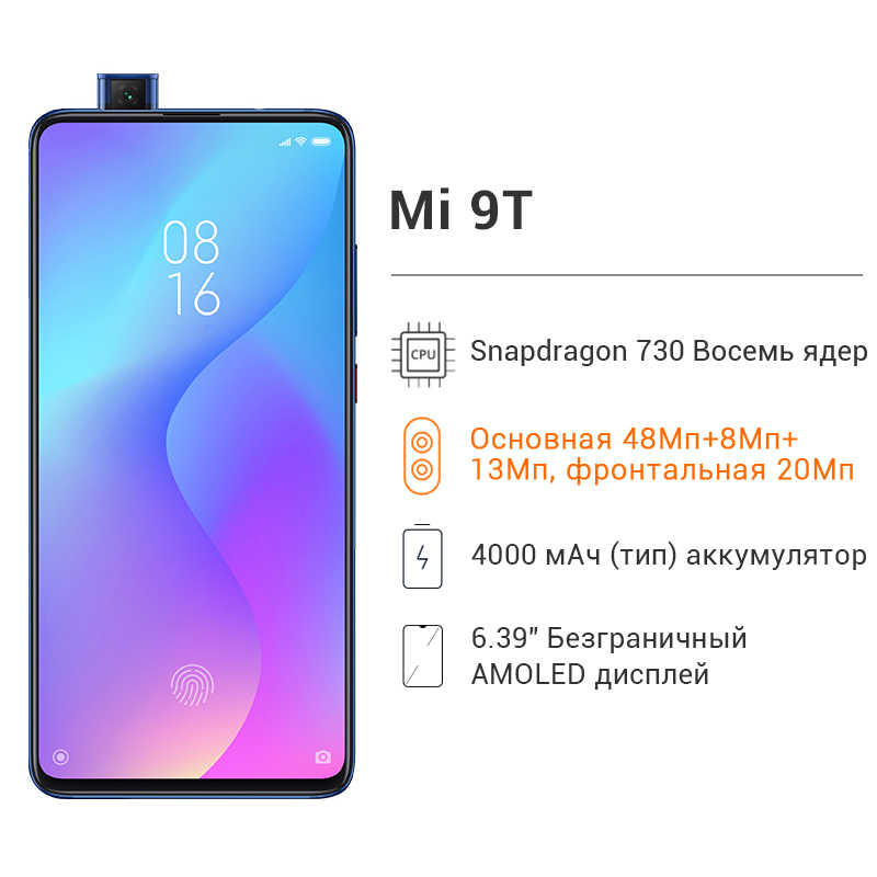 "Глобальная версия Xiaomi mi 9T 6GB 64GB (Red mi K20) Snapdragon 730 смартфон 6,39 ""AMOLED экран задний 48MP 4000mAh мобильный телефон"