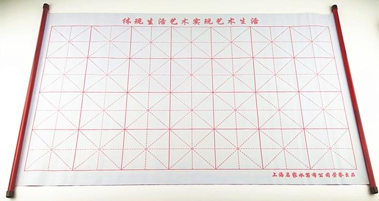 72 * 45cm dik watertekening kalligrafie praktijk imitatie tekening - Leren en onderwijs - Foto 2