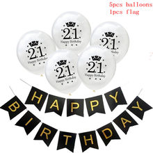 6pcs 12 inch 21st Sequins Transparent Balloons Black Birthday Flag Dessert Decorative Balloon Ceremony Layout Party Decoration