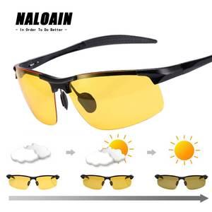 Image 2 - NALOAIN 나이트 비전 안경 포토 크로 믹 선글라스 옐로우 편광 렌즈 UV400 운전 고글 드라이버 스포츠 남성 여성용