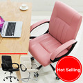 New multifunctional household leisure rotary lifting chair simple computer office boss staff student chair