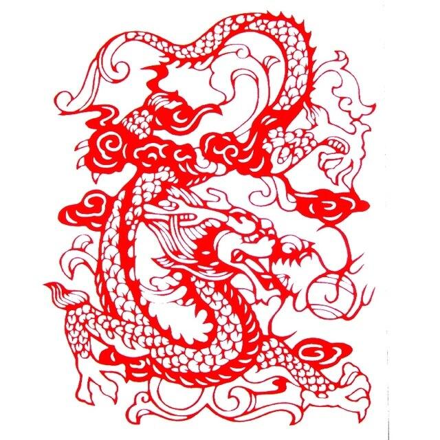 chinesische drachen handgefertigt papercut chinesisches sternzeichen papier geschnitten in. Black Bedroom Furniture Sets. Home Design Ideas