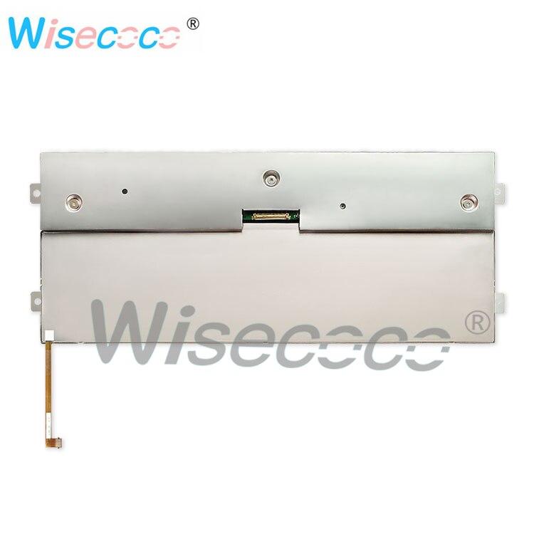 12.3 pouces résolution 1920*720 HDMI affichage HSD123IPW1 A00 40 broches LVDS VGA pour l'instrumentation automobile - 3