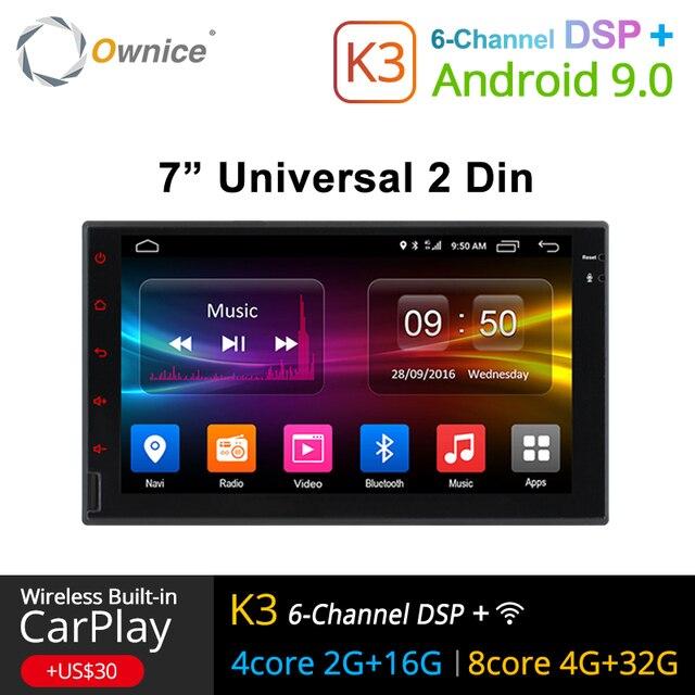 Ownice K1 K2 K3 オクタ 8 コアの Android 2 グラム RAM 32 ギガバイト ROM サポート 4 4G LTE SIM ネットワーク車の Gps 2 ディンユニバーサルカーラジオ dvd プレーヤー