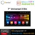 Ownice K1 K2 K3 Octa 8 Core Android 2G RAM 32 GB ROM 4G LTE SIM red GPS del coche 2 din Universal Radio del coche reproductor de dvd