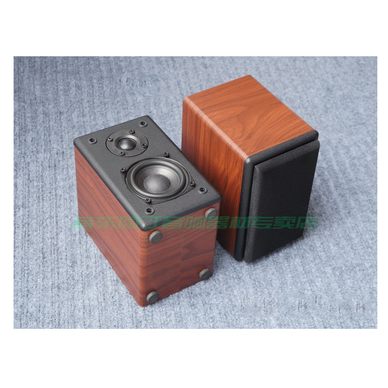 KYYSLB  2019 NEW 3 Inch Speaker 3 Inch Passive Desktop Fever Amplifier Speaker 3 Inch Two-way Speaker