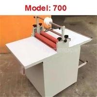 220V 60W Manual Feeding Laminating Machine Cold Laminator Coating Max Width 650MM 2 12m/min Stainless Steel Workbench Model 700
