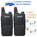 2 PCs WLN KD-C1 UHF de longo alcance Rádio Em Dois Sentidos com Fone de Ouvido AIRFREE AP-100 Walkie Talkie ENVIAR FROM RUSSIA