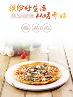 13 inch high temperature refractory ceramic Pizza Stone for Baking Cooking Home Oven use BBQ  baking stone Pizza Tool