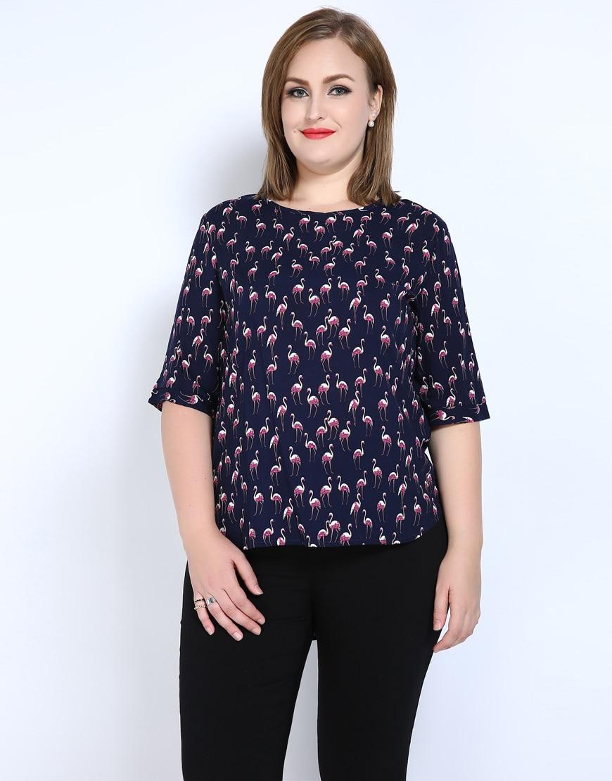 Cute Ann Womens Animal Printed Asymmetrical Plus Size Summer Casual T-shirt Vintage Styl ...