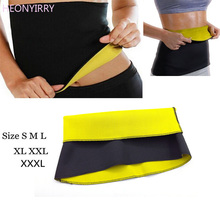 Women Neoprene Slimming Waist Belts Slim Belt font b Weight b font font b Loss b