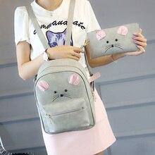 Мультфильм животных рюкзак мыши Лэш пакет композитный рюкзак