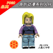 Single Sale PG1374 Dragon Ball Sun WuKong Gotenks Torankusu Tien Shinhan Android 18 lazuli Kame Sennin Children's Toys(China)