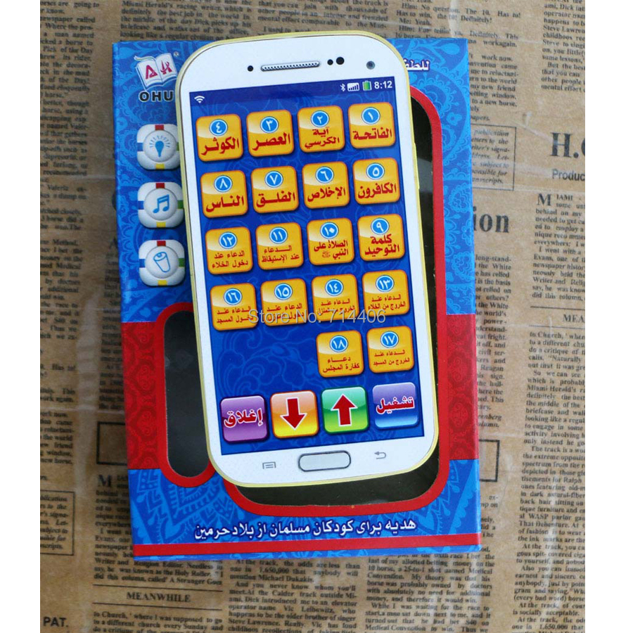 Arabic language learning font b toy b font mobile phone with 18 section of the Koran