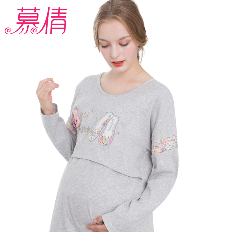 ФОТО muqian cotton maternity nursing cartoon lovely pajamas autumn pregnant women maternity clothing wear breastfeeding durable wear