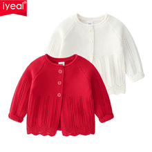 IYEAL New Spring Cotton Sweater Top Baby Girl Children Clothing Princess Girls Knitted Cardigan Kids Toddler Autumn Wear