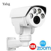 Yalxg 10X Auto Zoom5 50mm Varifocal Lens CCTV HI3516C SONY IMX323 HD 1080P 2MP IP PTZ