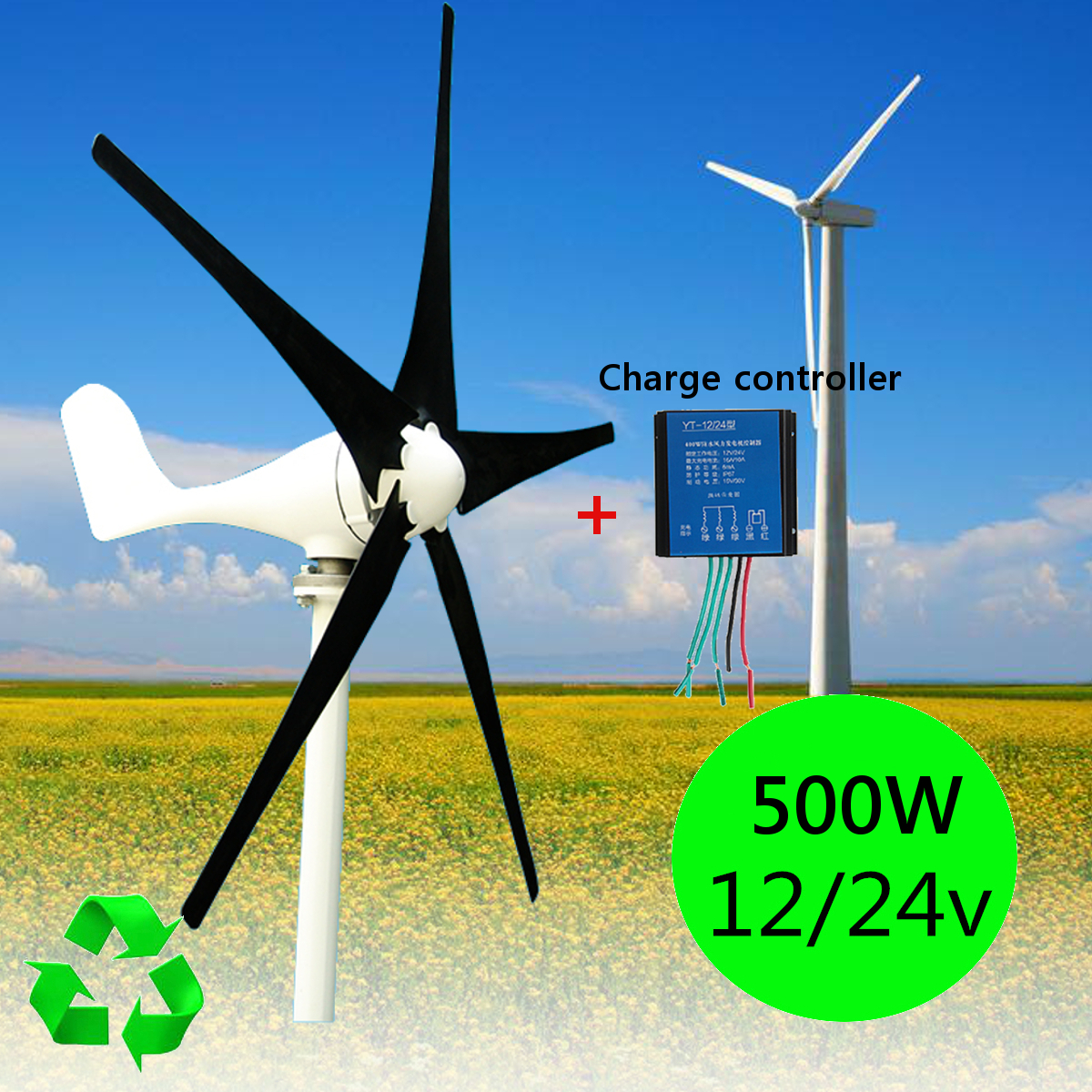 Max 600W Wind Turbine Generator DC 12V 24V with 5 Blade Windmill + Charge Controller