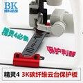 Dji phantom 4 accesorios protector de la cámara ptz trípode lente junta de protección de fibra de carbono anticolisión bombardero