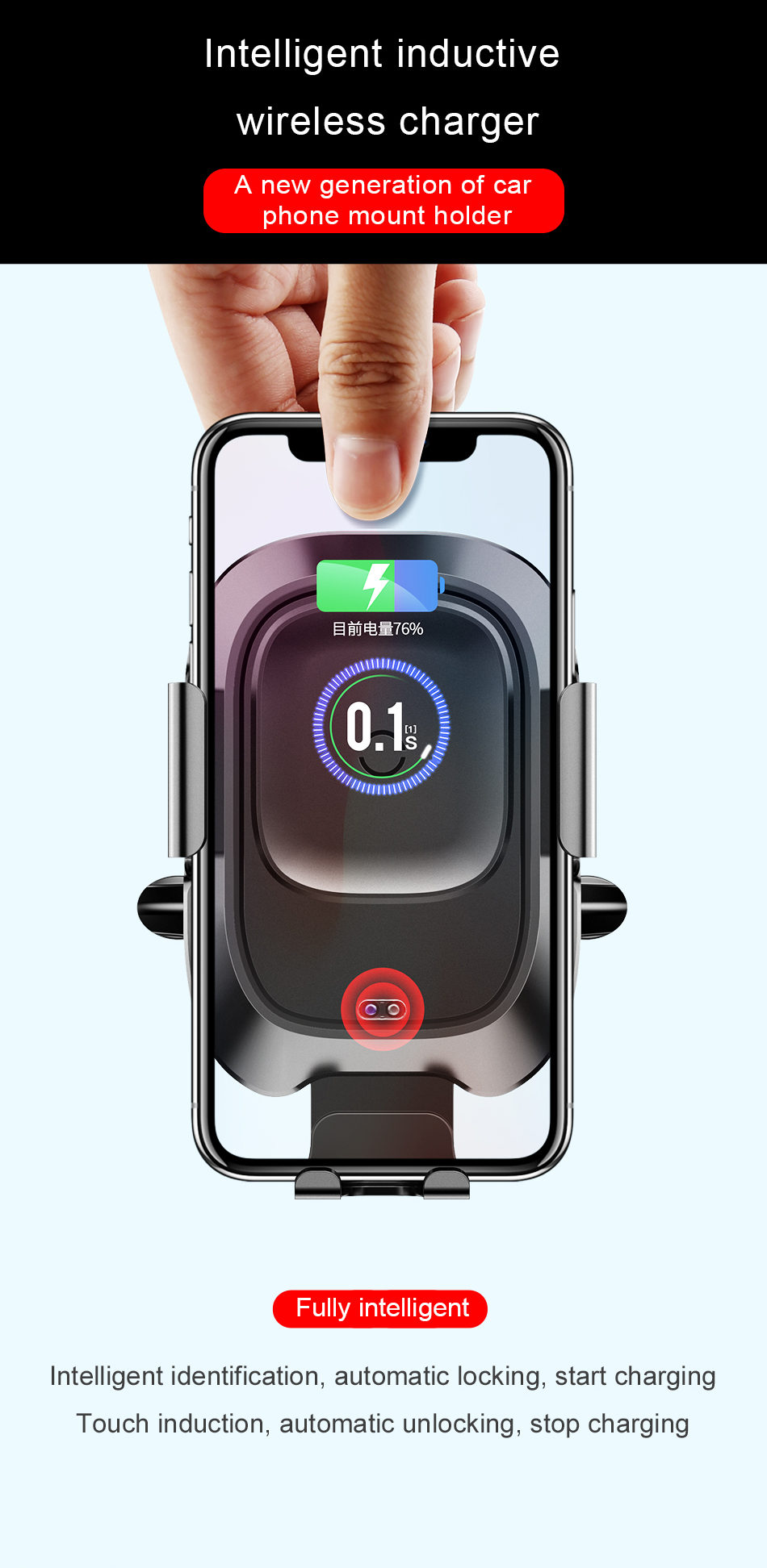 HTB19s9BXiDxK1Rjy1zcq6yGeXXab - Baseus Qi Car Wireless Charger For iPhone Xs Max XR X Samsung Intelligent Infrared Sensor Fast Wirless Charging Car Phone Holder