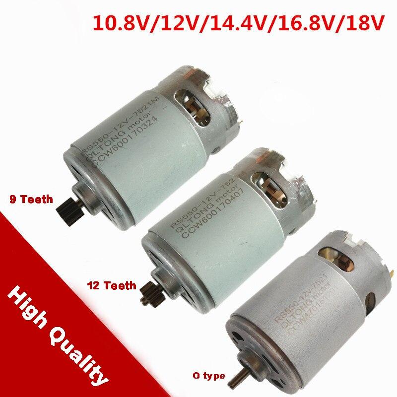 12 Teeth 9 Teeth  550 DC Motor 10.8V12V14.4V16.8V18V21V For Electric Hammer Drill Screwdriver, DIY Etc , High Quality!