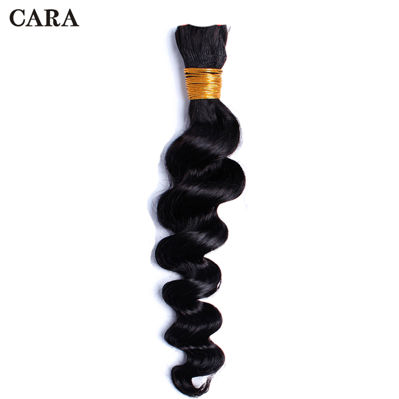 Human Braiding Hair Bulk Loose Wave 100 GrHuman Hair Weave For Braiding Brazilian Remy Hair 1 Piece No Weft Hair Extensions CARA