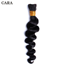 Human Braiding Hair Bulk Loose Wave 100 GrHuman Hair Weave For Braiding Brazilian Remy Hair 1