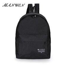 Manwen бренд Повседневное рюкзак элегантный дизайн Сумки Твердые черный Мода Дорожные сумки студент Для женщин Модные рюкзаки Сумки