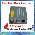 Óptica Convertidor de Medios 10/100 Mbps RJ45 Solo Modo Dual de Fibra FC Convertidor 25 KM