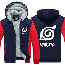 Fantastic Naruto's leaf symbol hoodie / 8 Colors