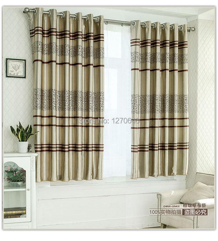 Aliexpress Com Buy Duplex Printing Blackout Curtain Window  Short Blackout Curtains