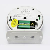 Replaceable Battery Smoke Alarm Detector Fire Detection Home Office